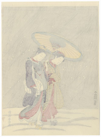 Returning from the Bath by Harunobu (1724 - 1770)
