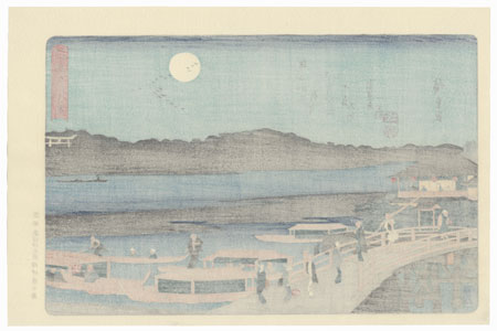 Moon on the Sumida River by Hiroshige (1797 - 1858)