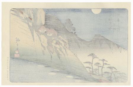 Shinano Province, The Moon Reflected in Rice Paddies at Sarashina in Shinano Province by Hiroshige (1797 - 1858)