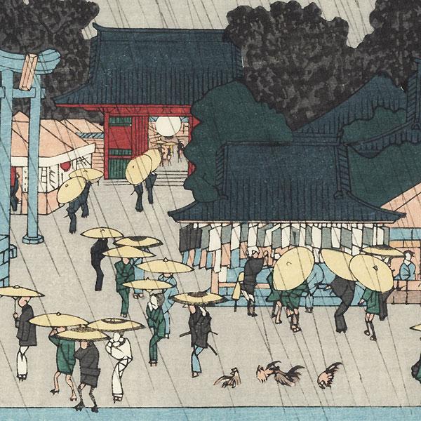 Kinryuzan Temple in Asakusa by Hiroshige (1797 - 1858)