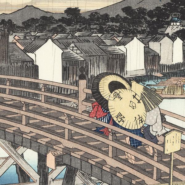 Shower of Rain in Sunshine at Nihonbashi by Hiroshige (1797 - 1858)