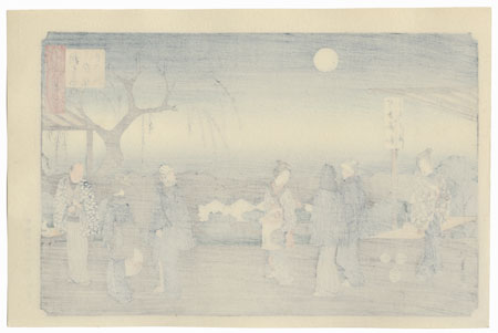 The Willow Tree of Farewells to Guests at Nihon Embankment in the New Yoshiwara by Hiroshige (1797 - 1858)