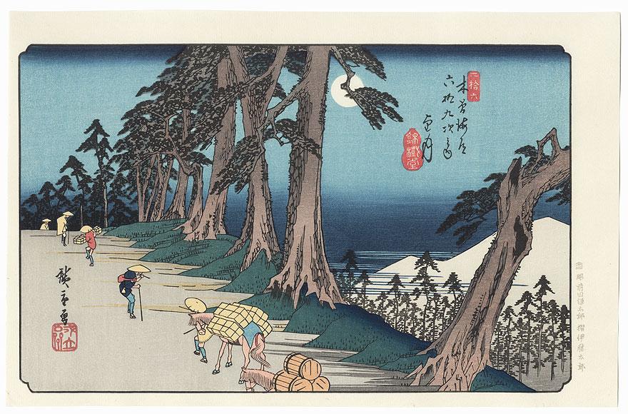 Mochizuki by Hiroshige (1797 - 1858)