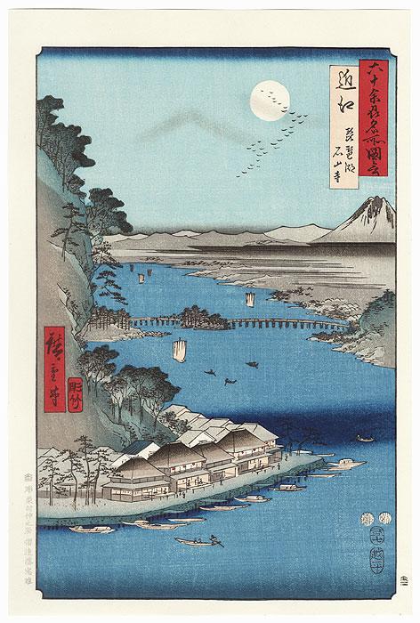 Omi Province, Lake Biwa, Ishiyama Temple by Hiroshige (1797 - 1858)