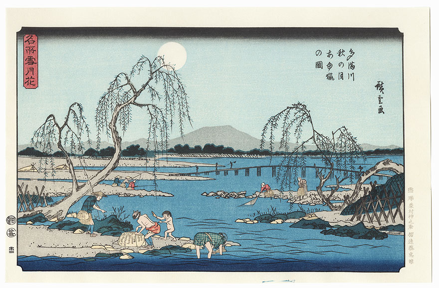 Catching Sweetfish in the Tama River under the Autumn Moon by Hiroshige (1797 - 1858)