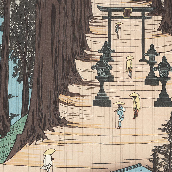 Arriving at a Mountain Shrine by Hiroshige (1797 - 1858)