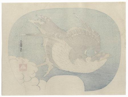Hawk Fan Print by Hokusai (1760 - 1849)