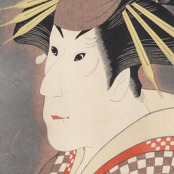 Sanokawa Ichimatsu III as O-Nayo by Sharaku (active 1794 - 1795)