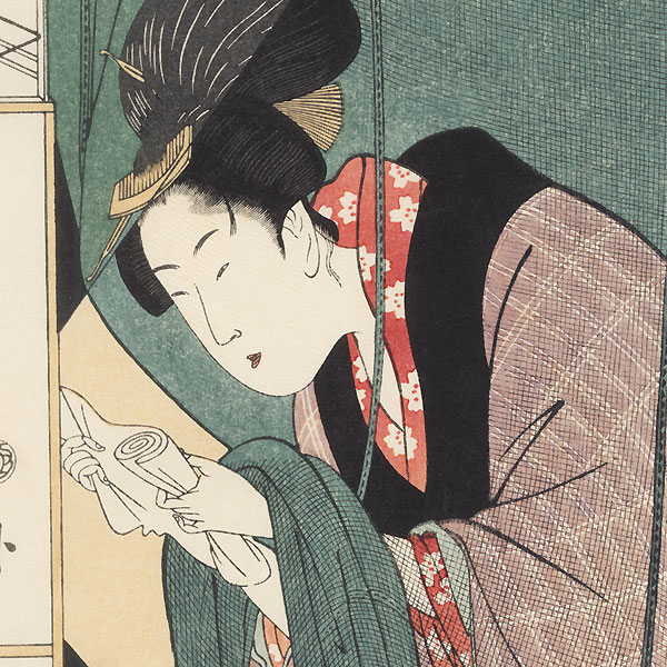 Beauty under the Mosquito Netting by Utamaro (1750 - 1806)