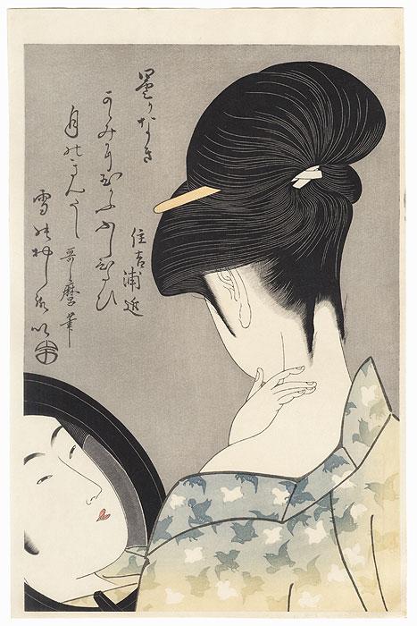 Beauty Applying Makeup by Utamaro (1750 - 1806)
