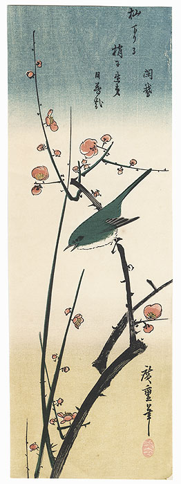 Warbler on a Red Plum Branch by Hiroshige (1797 - 1858)