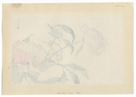 Birds on a Peony Bush by Hokusai (1760 - 1849)