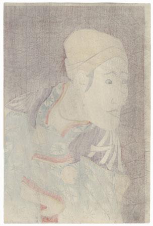Morita Kanya VIII as Uguiso-no Jirosaku by Sharaku (active 1794 - 1795)