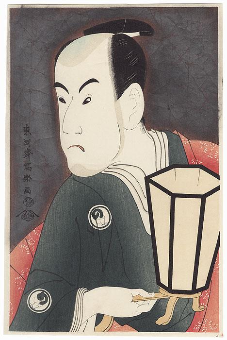 Bando Hikosaburo III as Sagisaka Sanai by Sharaku (active 1794 - 1795)