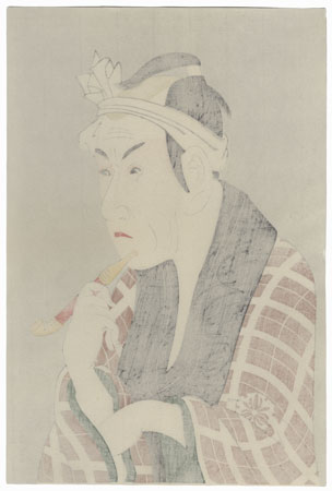 Matsumoto Koshiro IV as Gorobei by Sharaku (active 1794 - 1795)