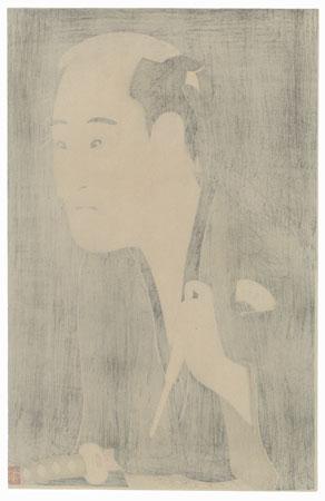 Onoe Matsusuke I as Matsushita Mikinoshin, 1915 Watanabe Reprint by Sharaku (active 1794 - 1795)