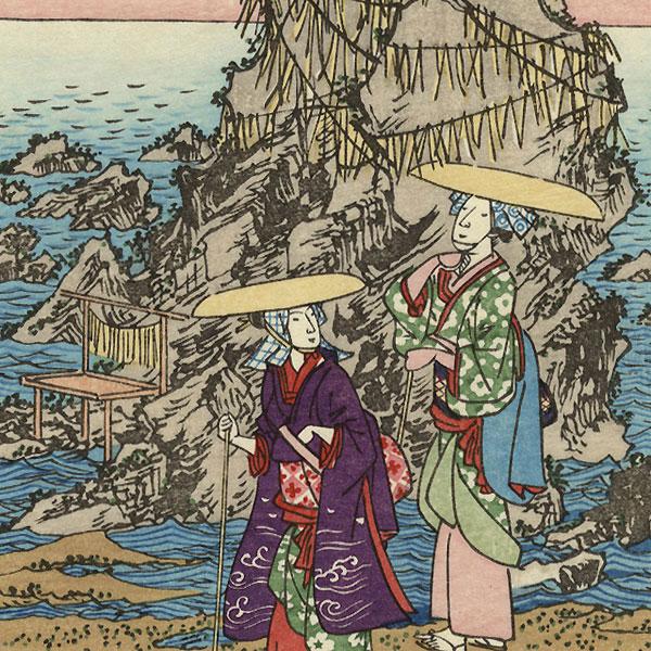 Ise Province, Futami-ga-ura by Hiroshige (1797 - 1858)