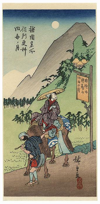 Ricefield Moon, Shinano Province, Sarashina by Hiroshige (1797 - 1858)
