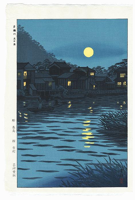 Rising Moon at Katase River, 1953 by Shiro Kasamatsu (1898 - 1991)