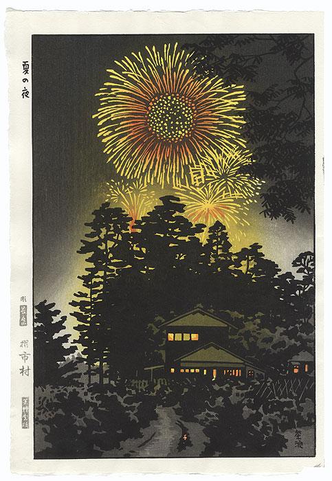 Summer Night, 1958 by Shiro Kasamatsu (1898 - 1991)