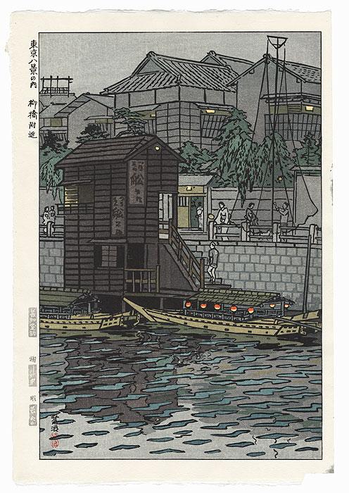Yanagibashi in Tokyo, 1954 by Shiro Kasamatsu (1898 - 1991)