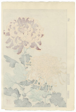 Chrysanthemums by Kawarazaki Shodo (1889 - 1973)
