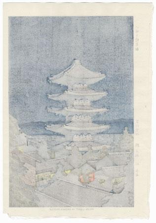 Moon Light in Yasaka Pagoda, 1951 by Takeji Asano (1900 - 1999)
