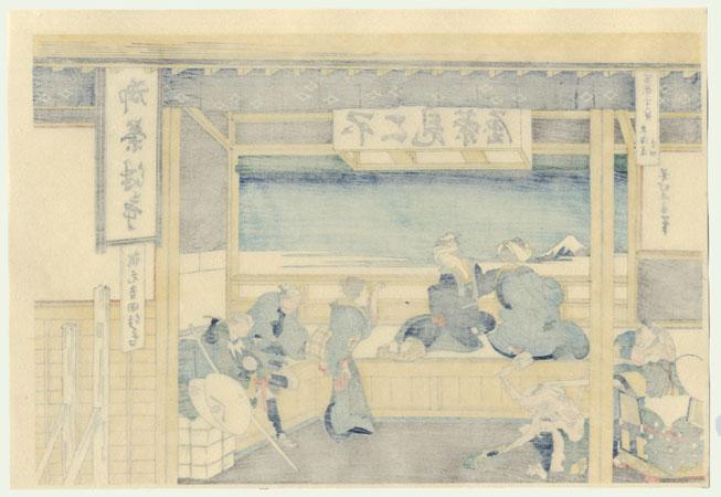 Yoshida on the Tokaido Road by Hokusai (1760 - 1849)