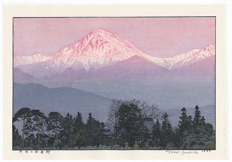 Early Spring in Azumino, 1989 by Toshi Yoshida (1911 - 1995)