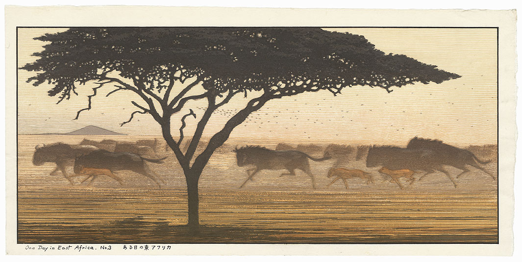One Day in East Africa No. 3 by Toshi Yoshida (1911 - 1995)