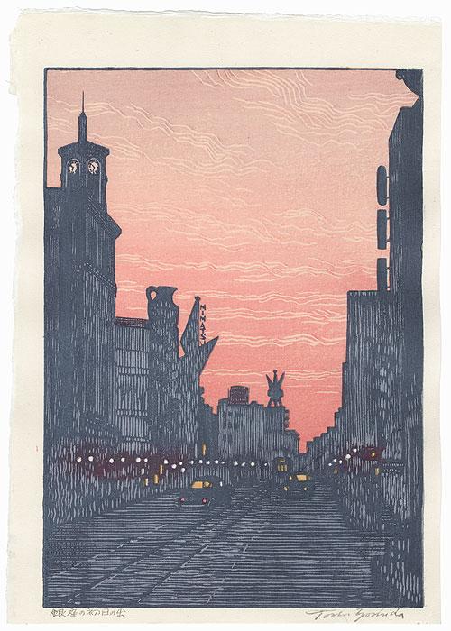 Sunrise at Ginza, 1958 by Toshi Yoshida (1911 - 1995)