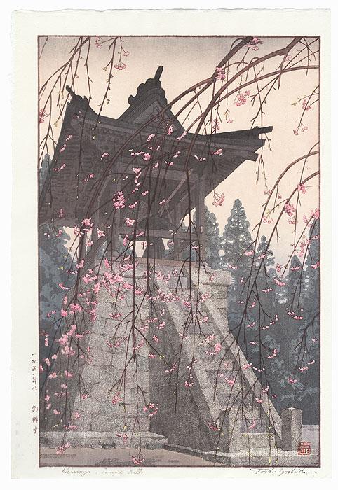 Heirinji Temple Bell, 1951 by Toshi Yoshida (1911 - 1995)