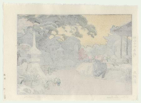 Stone Lanterns, 1941 by Toshi Yoshida (1911 - 1995)