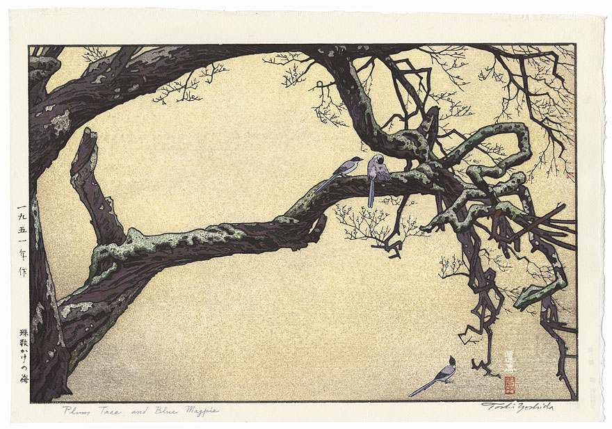 Plum Tree and Blue Magpie, 1951 by Toshi Yoshida (1911 - 1995)