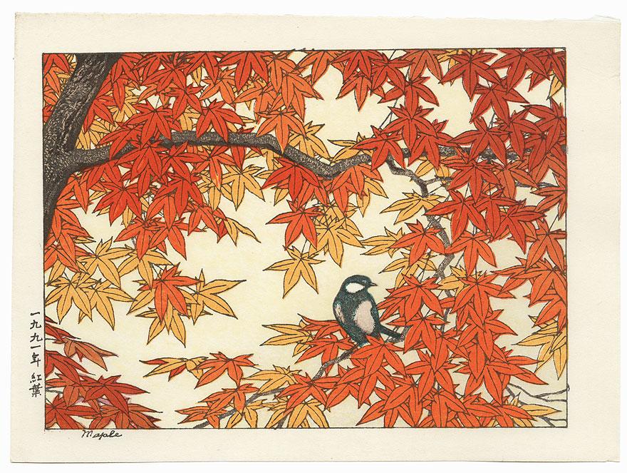 Maple by Toshi Yoshida (1911 - 1995)