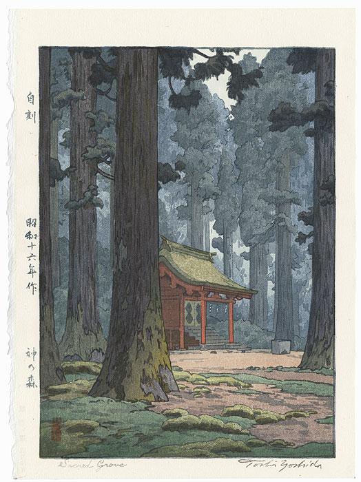 Sacred Grove, 1941 by Toshi Yoshida (1911 - 1995)