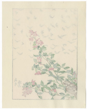 September: Bird and Blossoming Shrub by Toshi Yoshida (1911 - 1995)