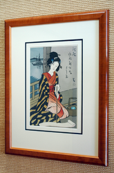 http://classic.fujiarts.com/auctionimages/uploads/framing/calligraphy.jpg