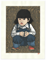 http://www.fujiarts.com/japanese-prints/DUP3/AGE11_5f.jpg