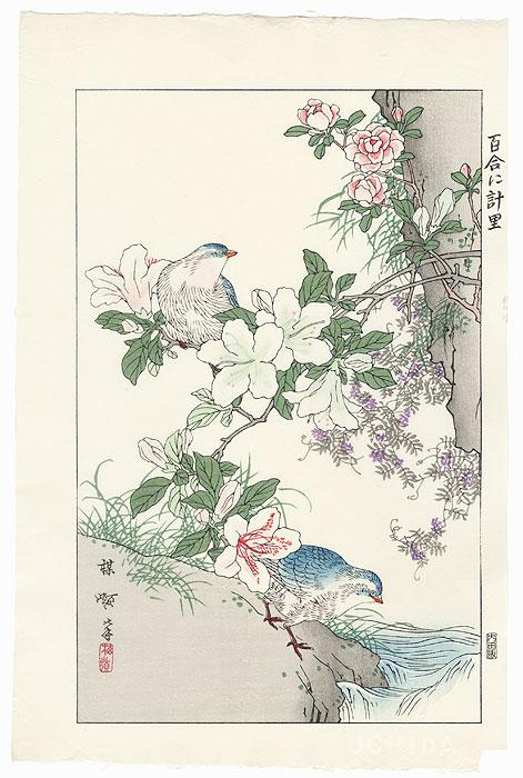 Birds by a Stream by Kono Bairei (1844 - 1895)