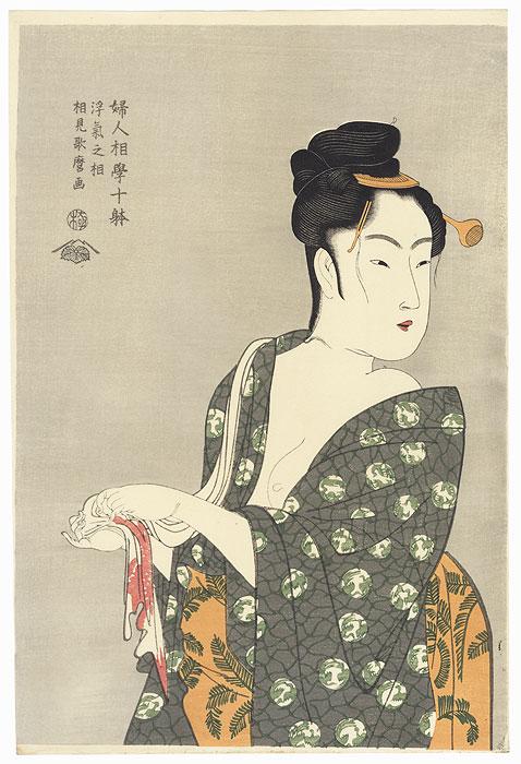 The Fancy-Free Type by Utamaro (1750 - 1806)