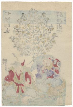 Lucky Gods Ebisu and Daikoku beneath a Money Tree by Meiji era artist (not read)