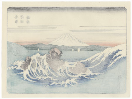 Awa Hoda Kaigan by Hiroshige (1797 - 1858)