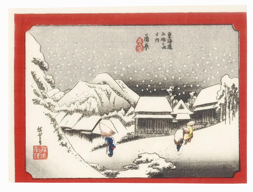 Night Snow at Kambara by Hiroshige (1797 - 1858)