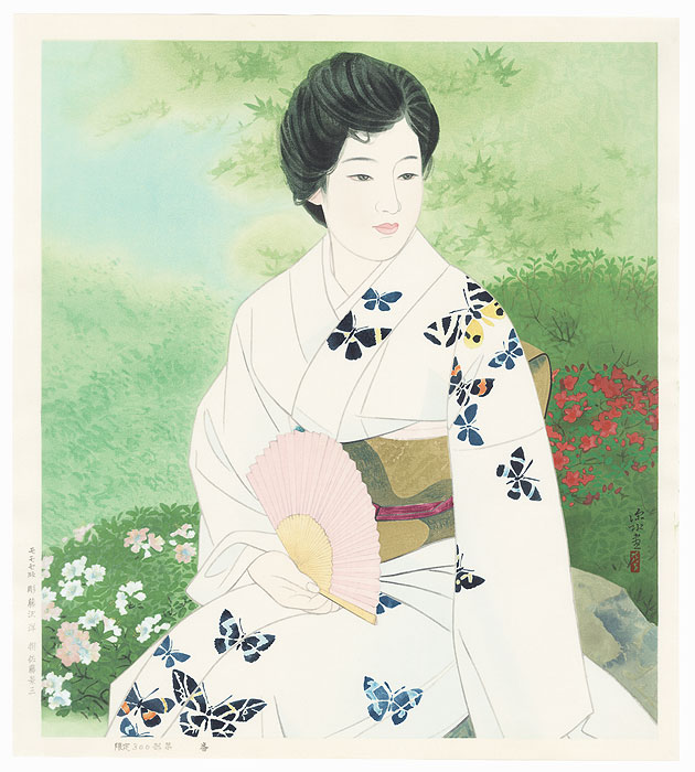 Early Summer Garden by Ito Shinsui (1898 - 1972)