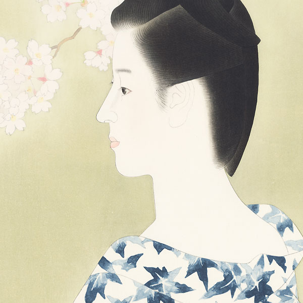 The Scent of Hot Water by Tateishi Harumi (1906 - 1994)
