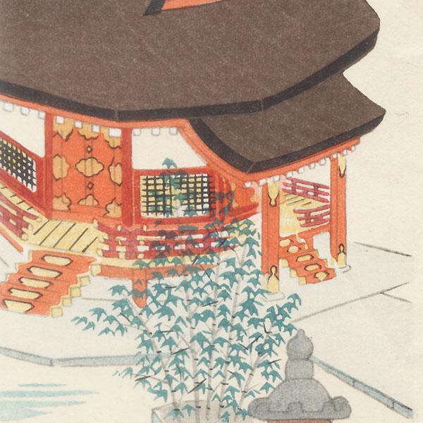 Shrine Complex Tanzaku Print  by Tokuriki (1902 - 1999)