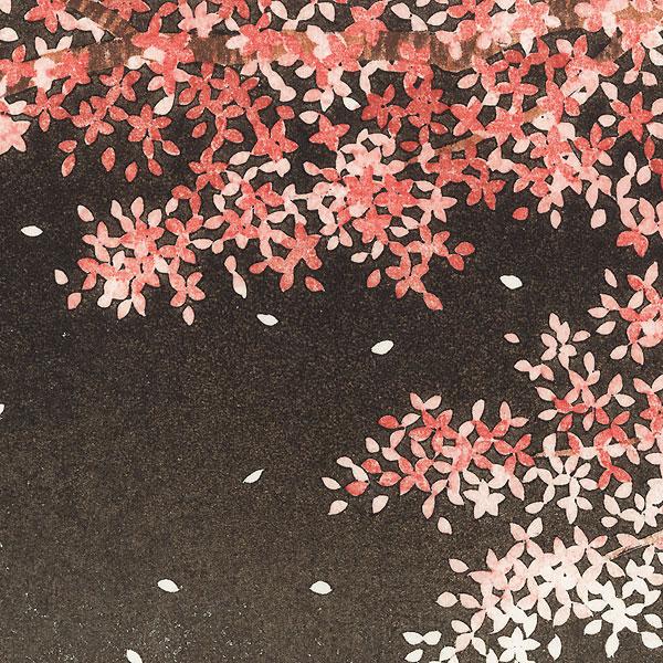 Sakura 8, 2021 by Hajime Namiki (born 1947)