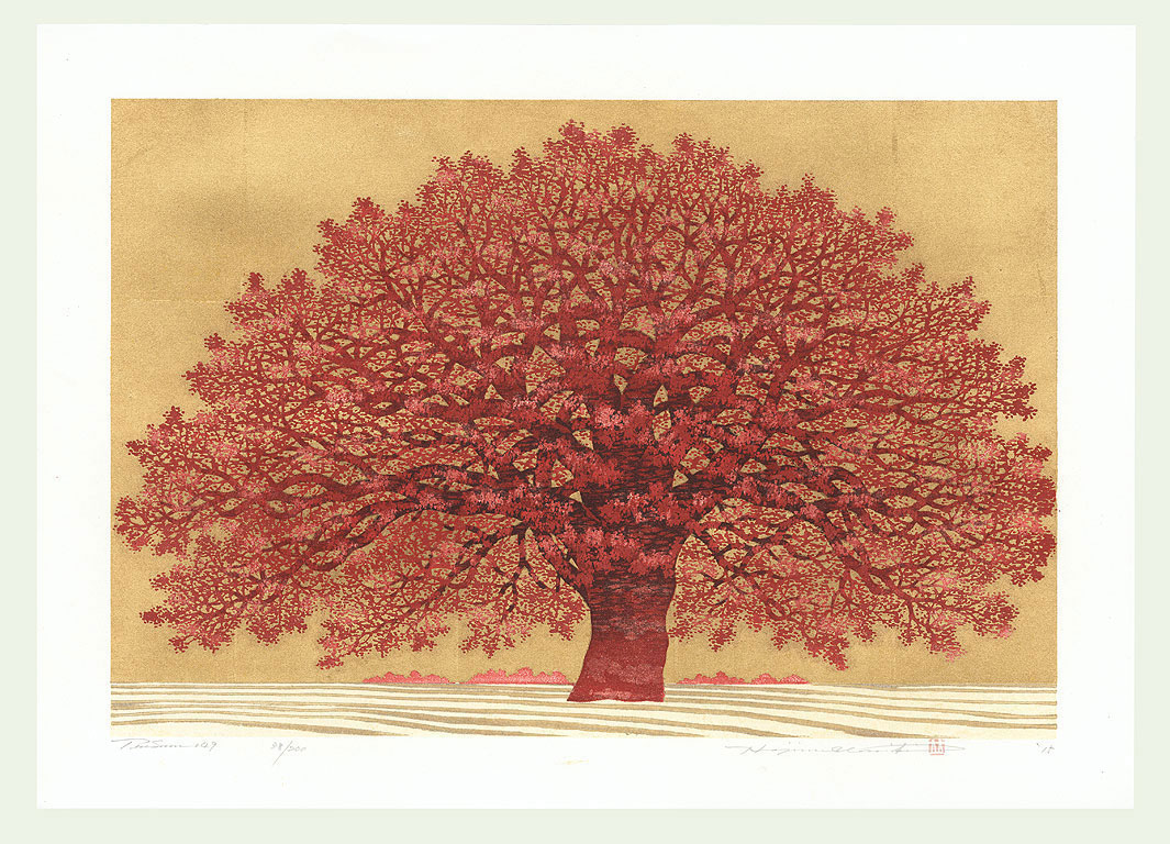 Treescene 149, 2015 by Hajime Namiki (born 1947)