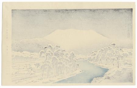 Mt. Ibuki Snow, 1920 - Limited Edition Commemorative Print by Hashiguchi Goyo (1880 - 1921)